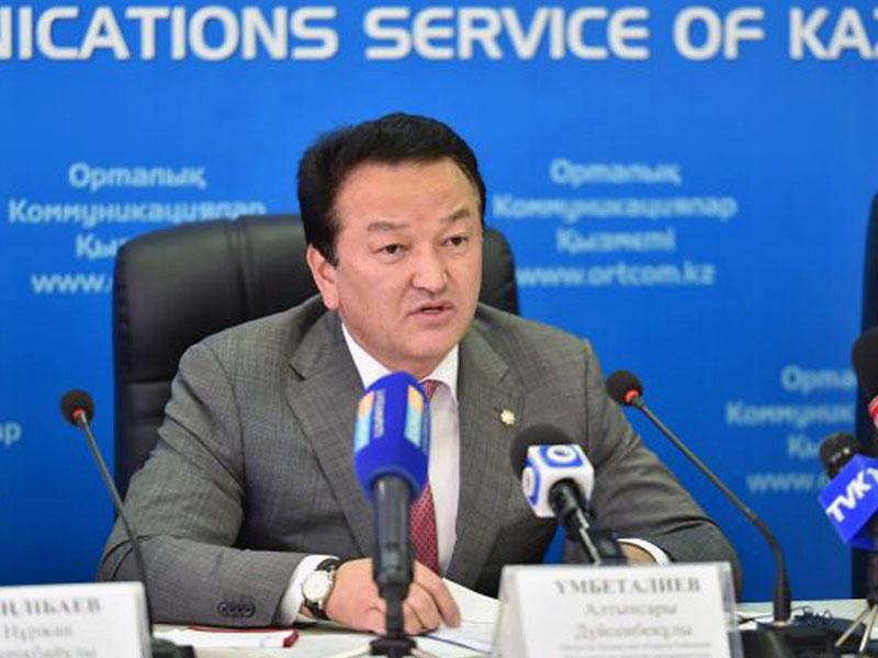 Руководитель Департамента государственных доходов по ЮКО уволился из-за подчиненных, подозреваемых в коррупции