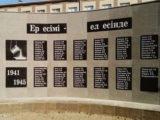 В Шымкенте за счет сотрудников коммунальных служб отреставрировали памятник свинцевикам-ветеранам ВОВ