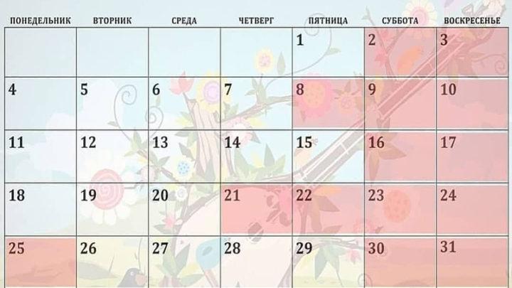 Все праздники в марте 2019 года в Казахстане