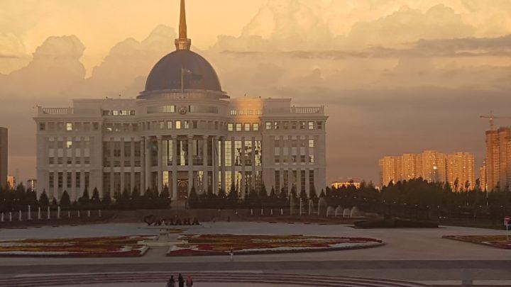 Утвержден новый состав правительства Казахстана