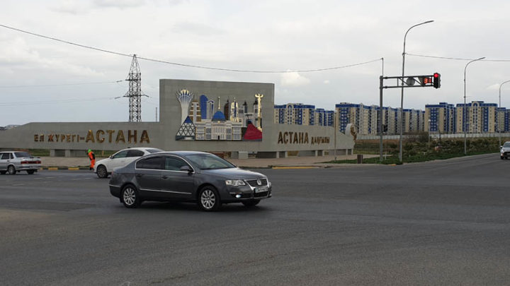 В Шымкенте появится проспект Назарбаева