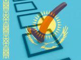 Известны сроки выдвижения кандидатов в президенты Казахстана