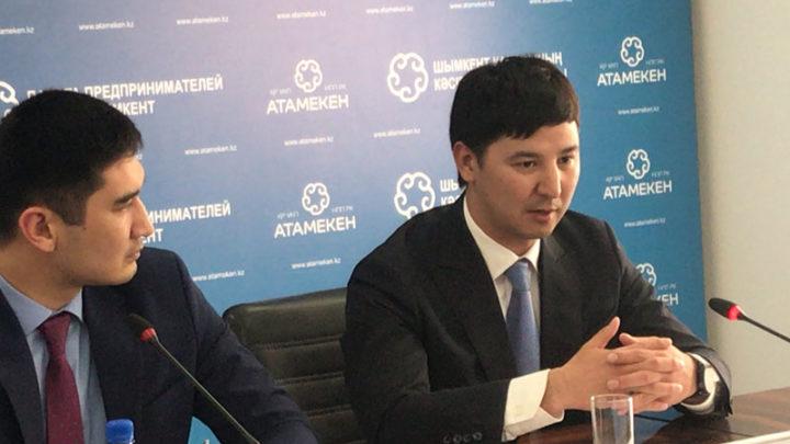 Проблемы бизнеса обсудили в Шымкенте