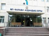 Двое высокопоставленных полицейских Шымкента подозреваются в даче взятки сотруднику прокуратуры