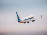 Пассажиры и члены экипажа пострадали в результате аварийной посадки самолета авиакомпании SCAT