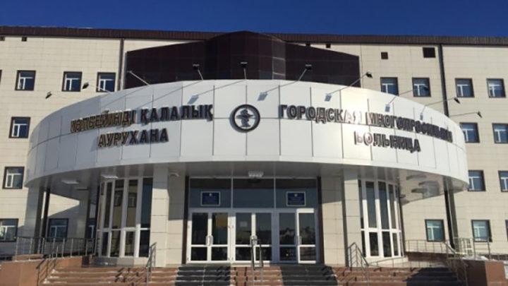 Почти на 20% снизилась младенческая смертность в Западно-Казахстанской области