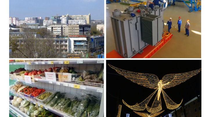 Инфунада: о ценах и событиях в Шымкенте