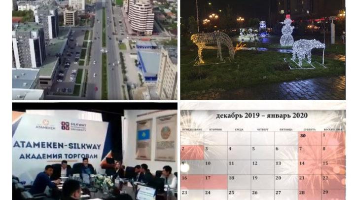 #ИНФУНАДА?!: во сколько обойдется бюджету новогоднее украшение Шымкента, и как научиться грамотно продавать