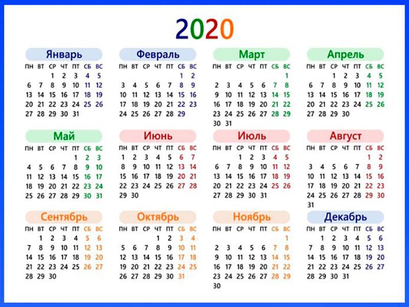 Несколько длинных выходных будет у казахстанцев в этом году