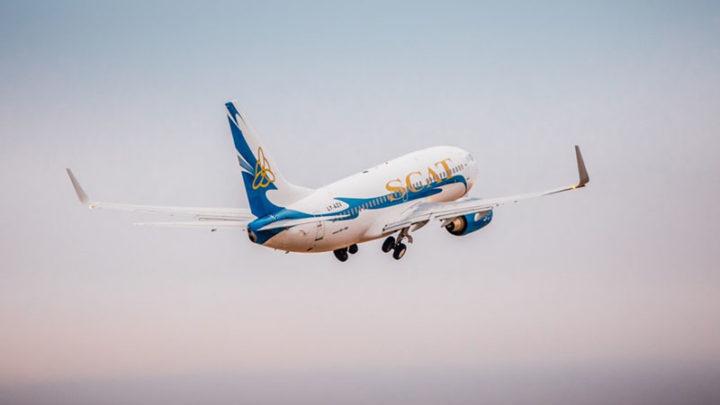 Авиакомпания SCAT меняет маршруты из-за ситуации в Персидском Заливе