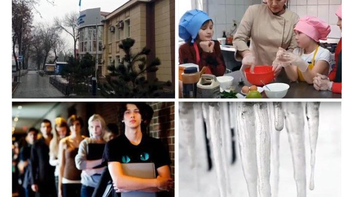 #ИНФУНАДА?!: график встреч с районными акимами, полезные завтраки для школьников и анонс интересных мероприятий в Шымкенте