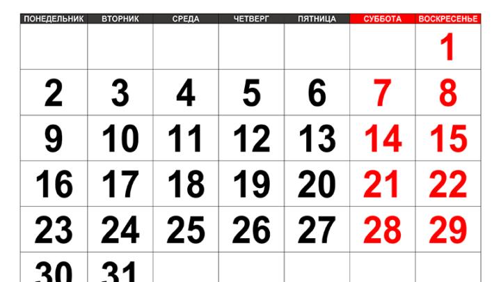 Почти полмесяца отдохнут казахстанцы в марте