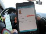 Служебные планшеты сотрудники полка патрульной полиции сдали в ломбард