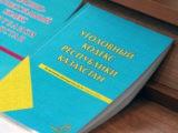 Полицейский осужден за изнасилование подростка в Туркестанской области