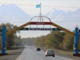 Завершено следствие по делу в Кордайском районе