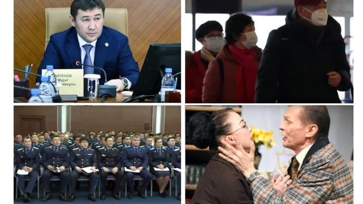 #ИНФУНАДА?!: Как достучаться до акима?! Сколько человек проверяют на короновирус в Казахстане и если дефицит медицинских масок в Шымкенте