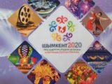 Церемония открытия года «Шымкент – культурная столица стран СНГ» отложена