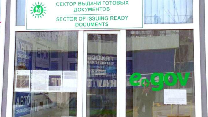 Более 8 тыс готовых документов получили шымкентцы за время ЧП