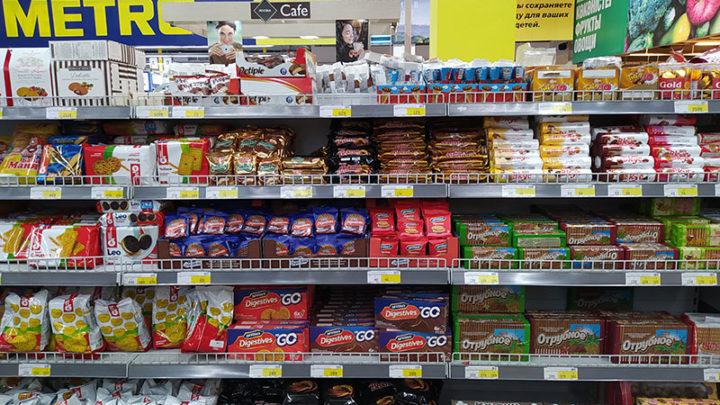 Супермаркет «МЕТРО» предлагает скидки тем, кто вынужден работать во время карантина