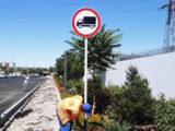 Грузовикам запретили проезжать по центральным улицам Шымкента