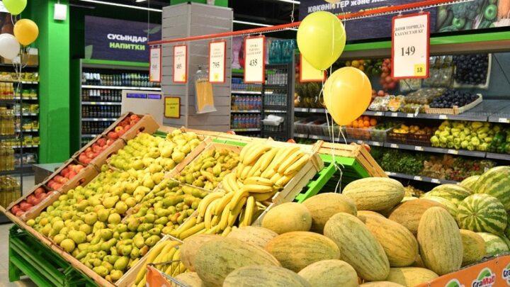 Социальные продукты дешевле, чем на рынке можно купить в новом магазине в Шымкенте