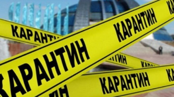 На выходные в Шымкент вернутся жесткие ограничения