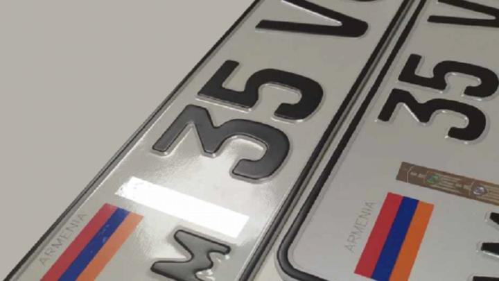 6 дней осталось у владельцев машин с армянскими номерами для регистрации