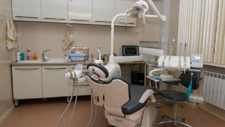 Определены санитарные нормы, предъявляемые к стоматологиям