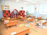 Более 5 млрд тенге потрачено на подготовку школ к учебному году