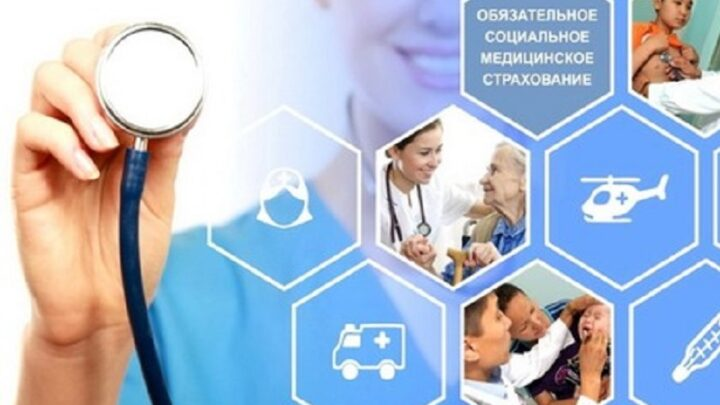 Правительство освободило 29 категорий МСБ от уплаты взносов за ОСМС