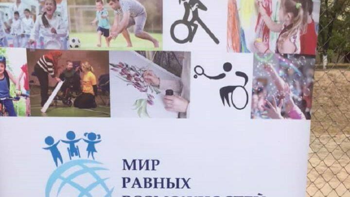 Дети с особыми потребностями теперь могут заниматься спортом в Шымкенте