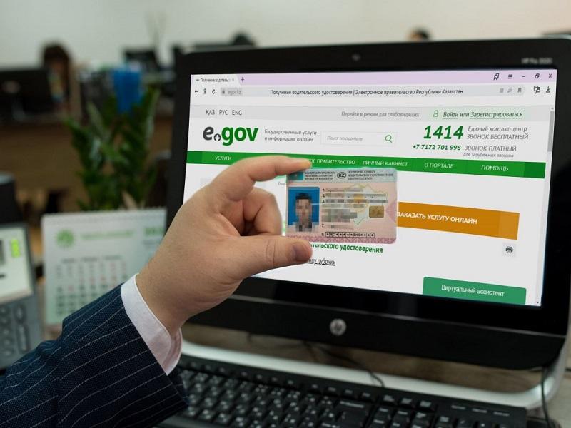 Важная информация для тех, кто намерен получить водительское удостоверение