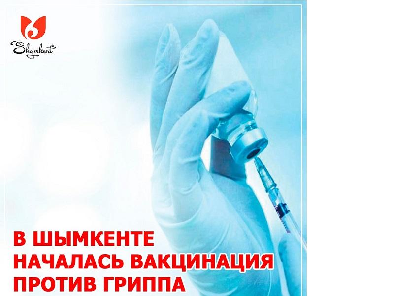 Кому можно и кому нельзя делать вакцину от гриппа