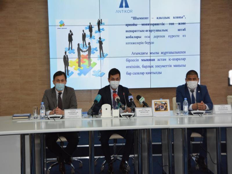36 человек осуждены за коррупцию в Шымкенте
