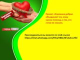 Присоединяйтесь к нашей «Корзинке добра»