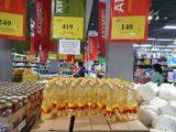 Растительное масло неприятно удивляет шымкентцев ценой