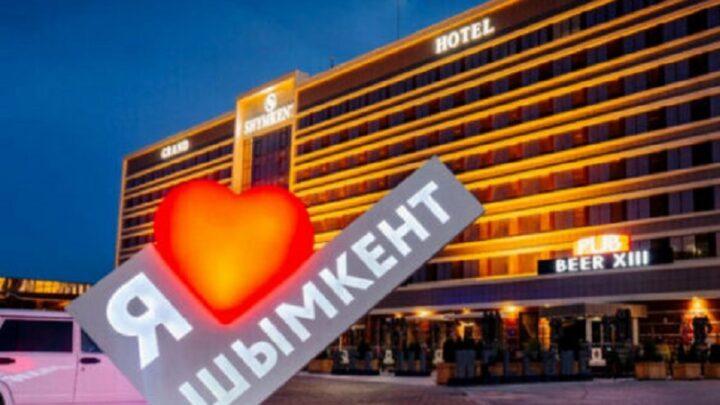 Карантин до 8 марта пройдет в Шымкенте в обновленных условиях