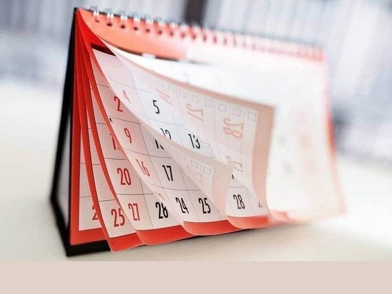13 выходных будет в январе у казахстанцев