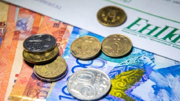 Halyk Bank приступил к открытию счетов для зачисления пенсионных выплат