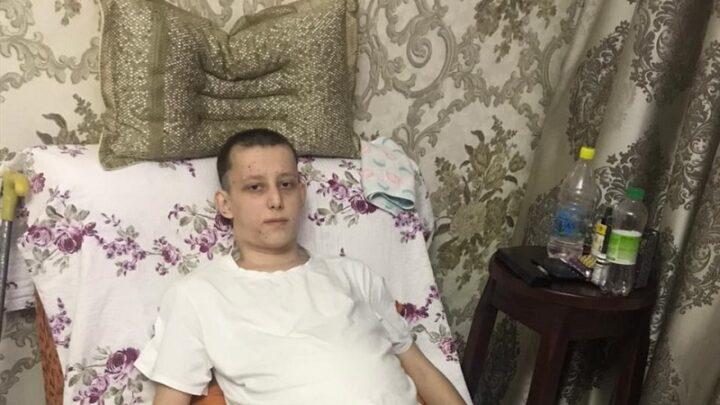 19-летнему парню нужна помощь в борьбе с тяжелым диагнозом