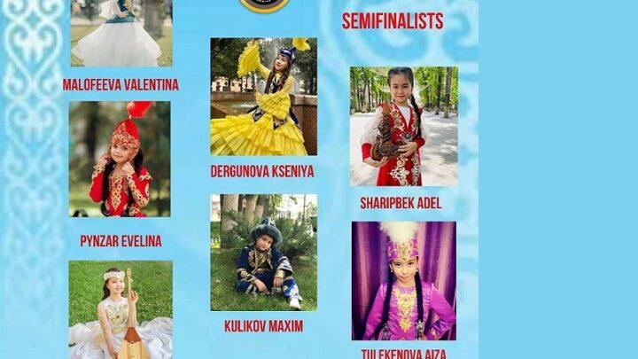 Медали международного конкурса моделей получили дети из Шымкента