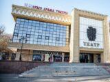 Предлагаем репертуар русского драматического театра с 19 по 21 февраля