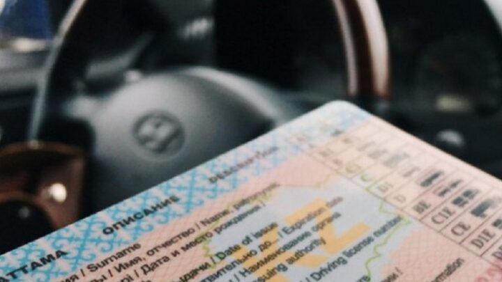 Водителям Казахстана можно будет не возить с собой права и техпаспорт