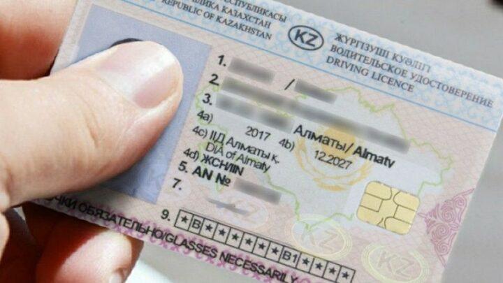 С 13 февраля водители РК могут не возить с собой права и техпаспорт