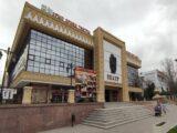 Русский драматический театр Шымкента приглашает на спектакли
