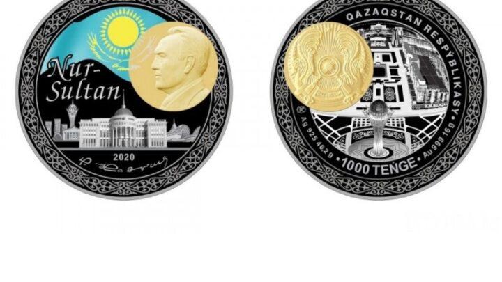 Монеты с лицом Н. Назарбаева выпускает в обращение Нацбанк РК
