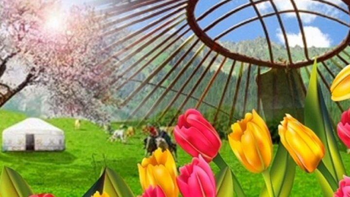 Как будут отдыхать казахстанцы на праздник «Наурыз»