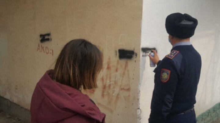 Полицейские предупреждают о блокировки сайтов
