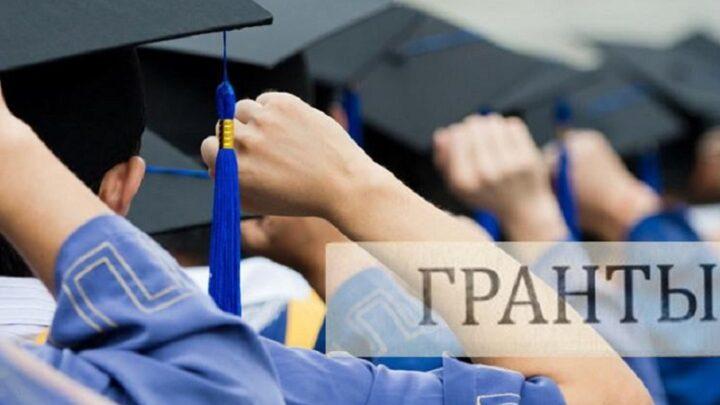 В Казахстане упростили требования к студентам грантникам