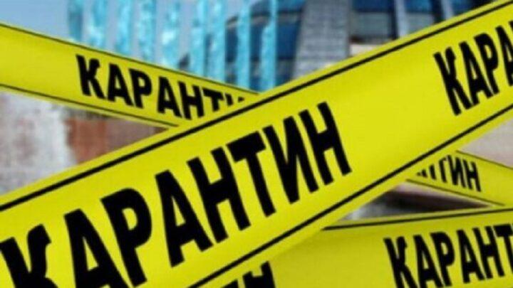 Ограничения вводятся в Туркестанской области с 20 марта
